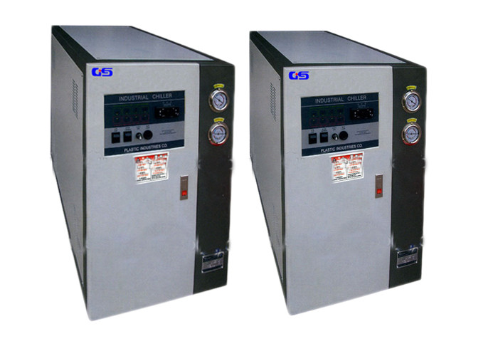 Water Cooled Liquid Chiller Plastic Auxiliary Equipment Easy Operation GS-20HP